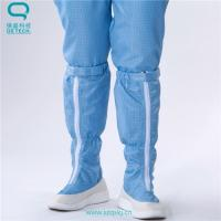 Buy cheap Good quality and beautiful white ESD Safety Boots made of PU can buy from China from wholesalers