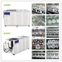 Industrial Ultrasonic Small Parts Cleaner For Auto Parts Extrusion And Deburring