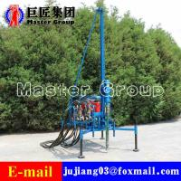 China SDZ-30S Hot sales portable drilling machine hydraulic Mountain drilling rig portable drilling rig with air compressor on sale