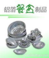 Quality Aluminium Foil Container wholesale