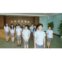 Rayson Technology Co., Ltd.