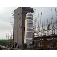 Quality Air separation plant engineering project  Pure Nitrogen Generator & Instrument Air System High Purity wholesale