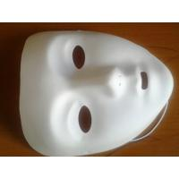 Quality cheap halloween masks masquerade ball masks scary masks wholesale