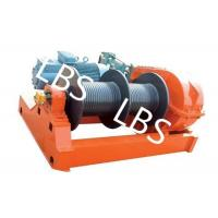 Quality Lightweight Electric Winch Machine With Compact Structure Double Drum wholesale