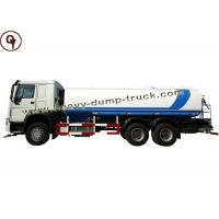 Quality Heavy Duty 8x4 Mini Water Tanker Truck Sinotruk HOWO With Volume 30000 Liers wholesale