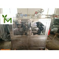 Quality NSK6308 Shaft Industrial Meat Grinder , Anti Corrosive Cryogenic Grinding Machine wholesale