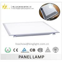 Quality replacement fluorescent light cover LED wholesale