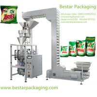 Quality laundry detergent packaging machine,washing powder packing machine,Bestar packaging coco wholesale