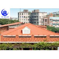 Quality Hot Sale  Synthetic Resin Roof Tile PVC Plastic Spanish Roofing Cover For Villa wholesale