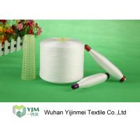 Quality Customized Tri - Ply 100 Polyester Yarn Bright, Ring Spun Yarn Sewing For Gloves wholesale