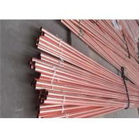 Quality ASTM B 111 C 70600 Copper Alloy Pipe Heat Exchanger Tubes Round Shape wholesale