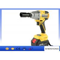 Quality Powerful electric torque impact wrench, rechargeable electric wrench wholesale