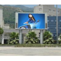Buy cheap Outdoor Full Color Advertising LED Display hd led video wall P5 P7 P8 product
