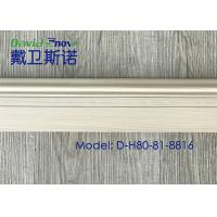 Quality Moisture Proof White Color Decorative PVC Skirting Board 15mm X 80mm For Floor wholesale