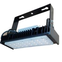 Quality 40W LED Tunnel Light modulized design with meanwell and Bridgelux for outdoor using wholesale