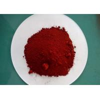 Quality Iron Oxide Red Powder Coating Additives For Rubber And Building Materials wholesale