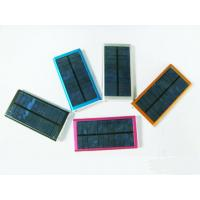 China The Emergency Monocrystalline Silicon Solar Panel Charger For Many Device on sale