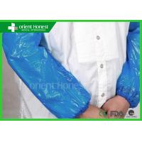 China PP PE SMS Microporous Disposable Arm sleeves Covers With Elastic End on sale