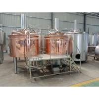 China Mini brewery equipment, small beer brewery equipment for sale on sale