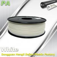 Quality High Strength 3D Printing Nylon Filament 1.75 / 3.0mm Withe no bubble wholesale