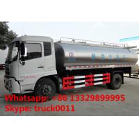 Buy cheap Hot sale 2017s 8cbm-10cbm dongfeng milk liquid food truck tank, dongfeng tianjin 10,000L stainless steel milk tank truck product