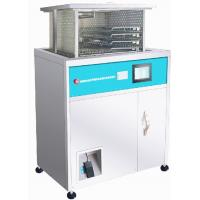China Medical Low Temperature Vacuum Drying Cabinet Dry Quickly And Thoroughly on sale