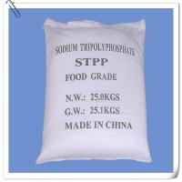 Quality Sodium Tripolyphosphate Food Grade wholesale