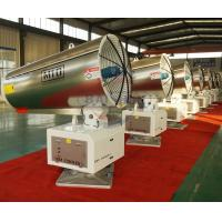 Quality Stainless Steel Fog Cannon Dust Suppression System With Diesel Generator wholesale