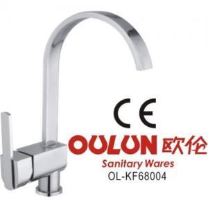 Quality Kitchen taps, kitchen sink faucet mixer taps wholesale