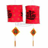Quality Traditional Chinese Paper Lanterns Craft pull up lampion 15cm new year Ornaments wholesale