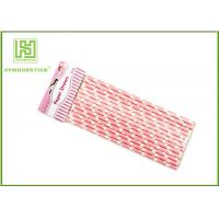 Quality Yellow And White Party Paper Straws Party Accessories Greaseproof wholesale