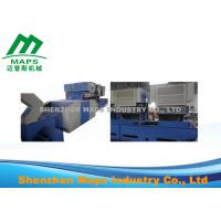 Quality Polyester Wadding Production Line Double Process Opening Machine High Efficiency wholesale