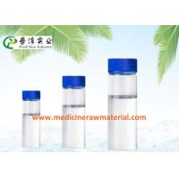 Quality Methylphenyldichlorosilane 99% Purity 149-74-6 , Colorless Clear Liquid Phenyl Silane 149-74-6 wholesale