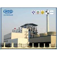 Quality Hi Pressure Customized Hot Water Cfbc Boiler , Fluidized Bed Combustion Boiler wholesale