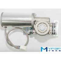 Quality Powerful Brushless DC Electric Motor With High Strength Aluminum Alloy Shell wholesale