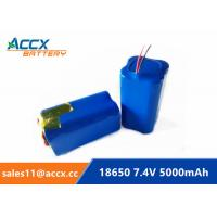 Cheap li-ion 18650 battery pack 7.4V 5000mAh 5200mAh rechargeable battery with PCM for sale