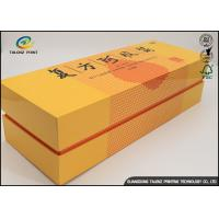 Quality Gift Boxes Cardboard Packaging Box Custom Paper Cardboard Boxes For Packing wholesale