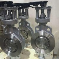 Quality Stainless Steel A351 CF8/SS304 Metal Seated Tri-Eccentric WAFER BUTTERFLY VALVE wholesale