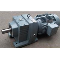 Buy cheap R Series helical gear hard tooth surface electric motor speed reducer from wholesalers