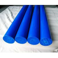 China PA6 Nylon Plastic Rod Od10-400mm X 1000m With All Kinds Of Color on sale