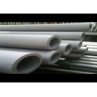 Quality ASTM 304 / 304L Stainless Steel Welded Tube With Bright Mirror Polished Flexible wholesale