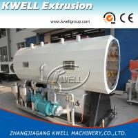 Quality High Quality Extruder for Water Tube, PVC UPVC Pipe Extrusion Machine wholesale