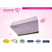Quality Super Absorbent Healthy Sanitary Napkins Disposable For Menstrual Period wholesale