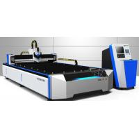 Quality Mild steel and stainless steel CNC Laser Cutting Equipment With Power 500W wholesale