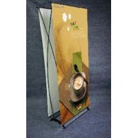 Buy cheap Show Screen up 7-3 from wholesalers