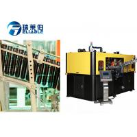 China Automatic Rotary Blowing Machine 100 - 2000 Ml Bottle Volume SGS Approved on sale