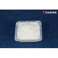Quality Non Toxic Flame Retardant Chemicals For Building Coating Mattresses Furniture wholesale