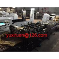 Quality Three Side Sealing / Middle Sealing / Zip Lock Bag Making Machines For Food Package wholesale