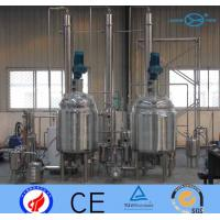Quality Bubble Column Perfectly Stirred Reactor Liquid Detergent Production Equipment wholesale