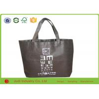 Quality Personalized Non Woven Shopping Bag sewing Craft Size customized for promotional wholesale